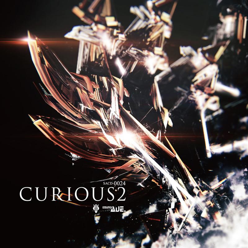 CURIOUS 2
