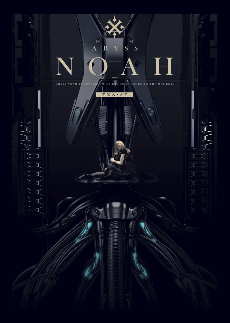 ABYSS NOAH