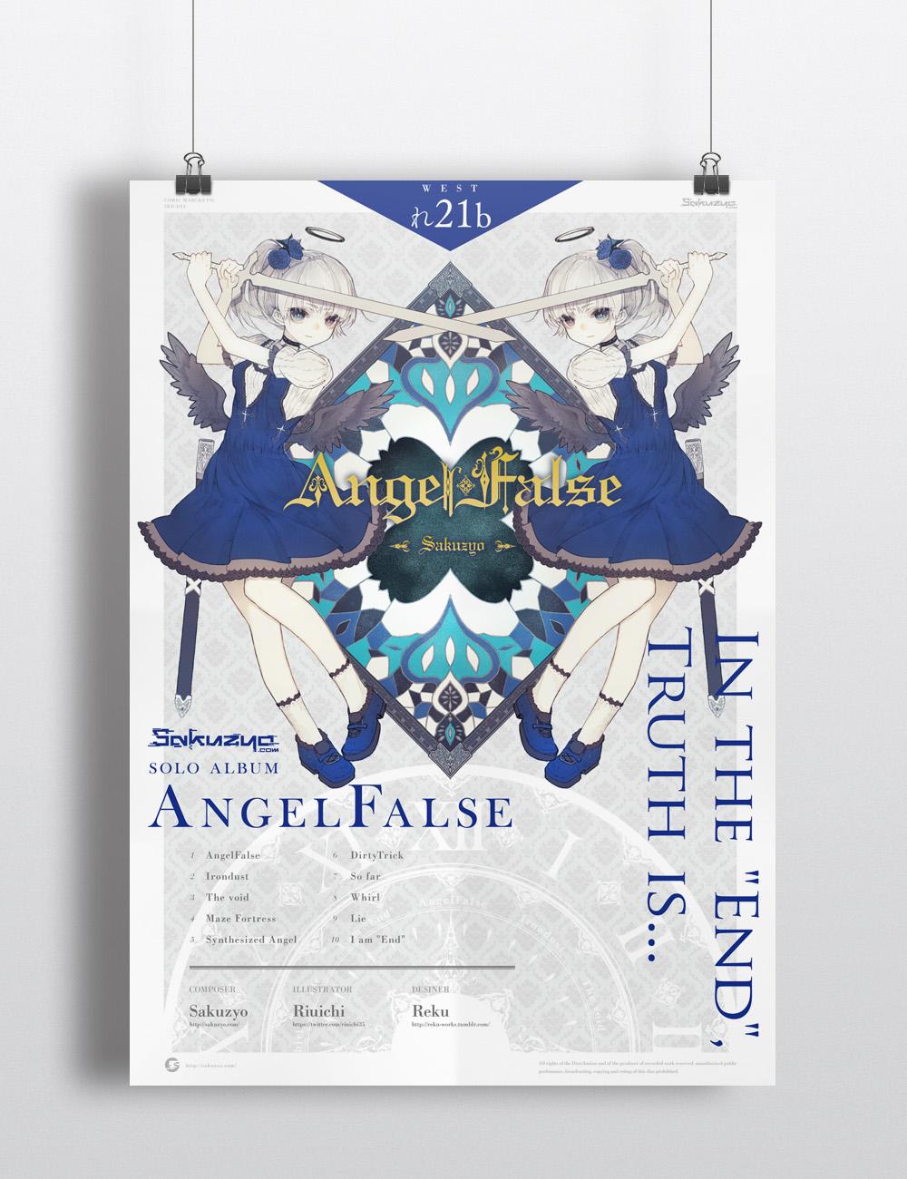 AngelFalse A0サイズ ポスターデザイン