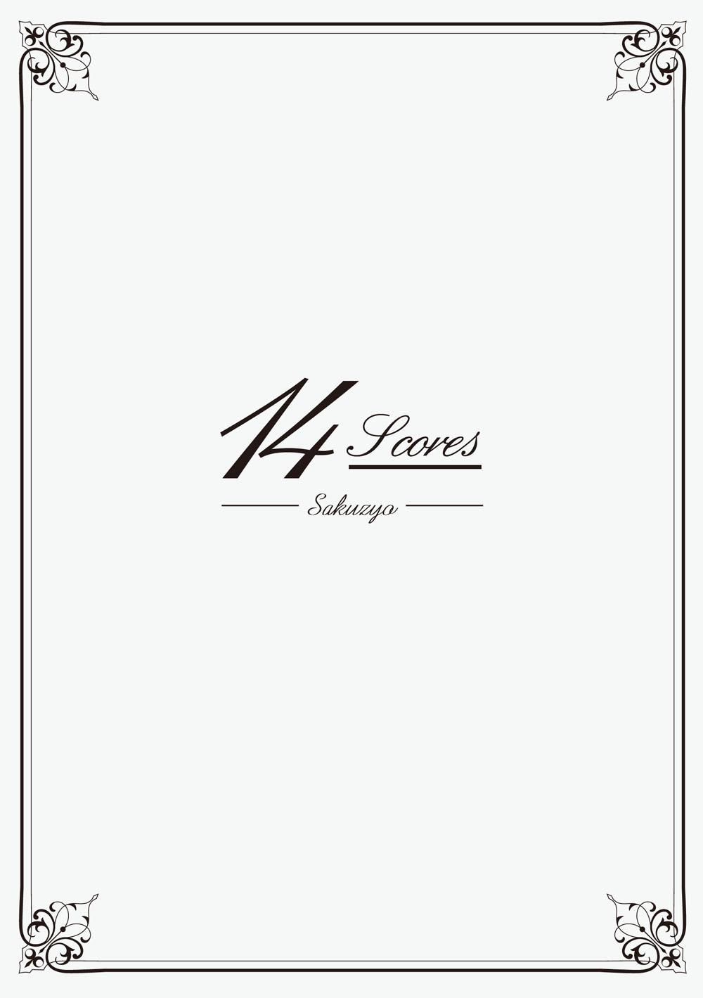 14 Scores 楽譜冊子