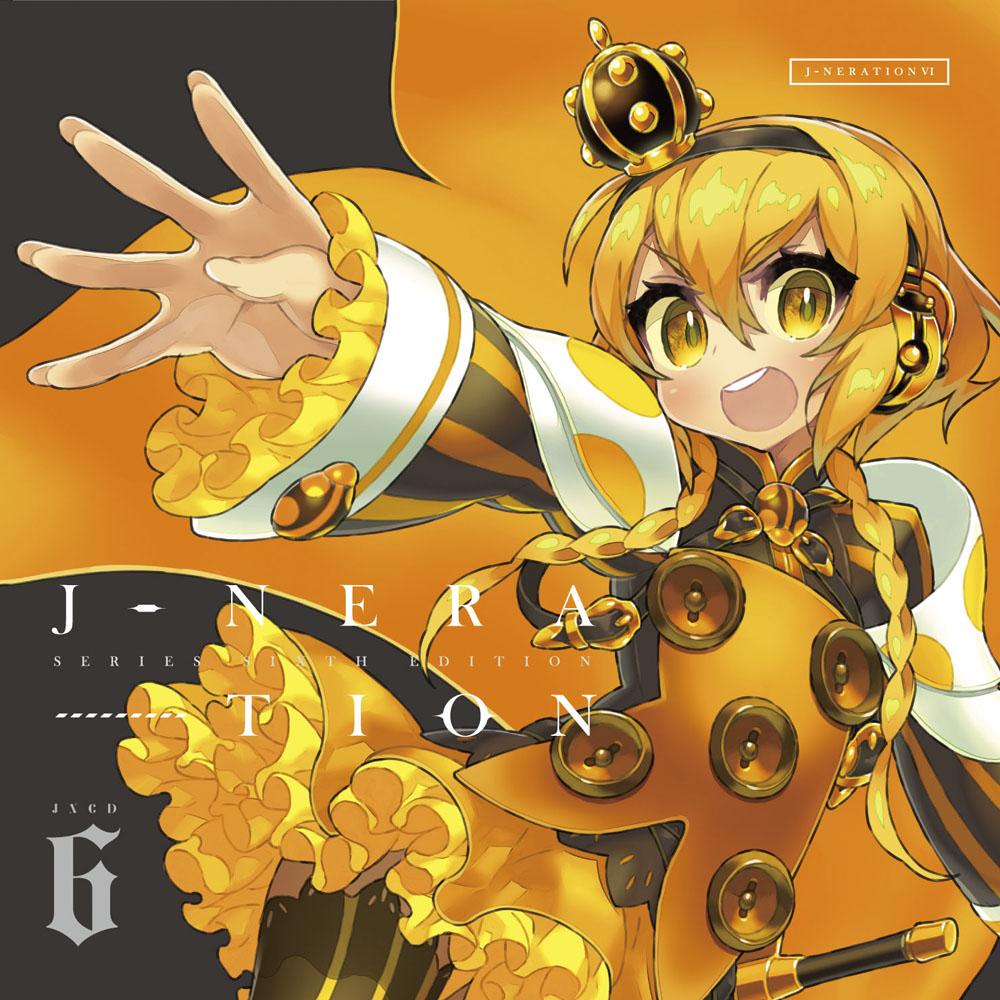 J-NERATION 6