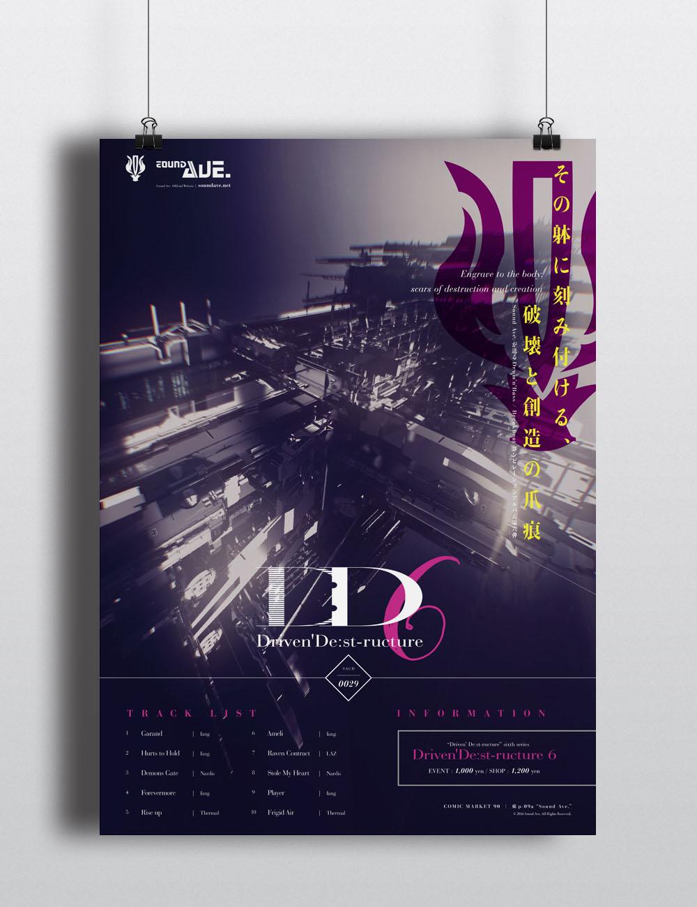 Driven' De:st-ructure 6 Poster