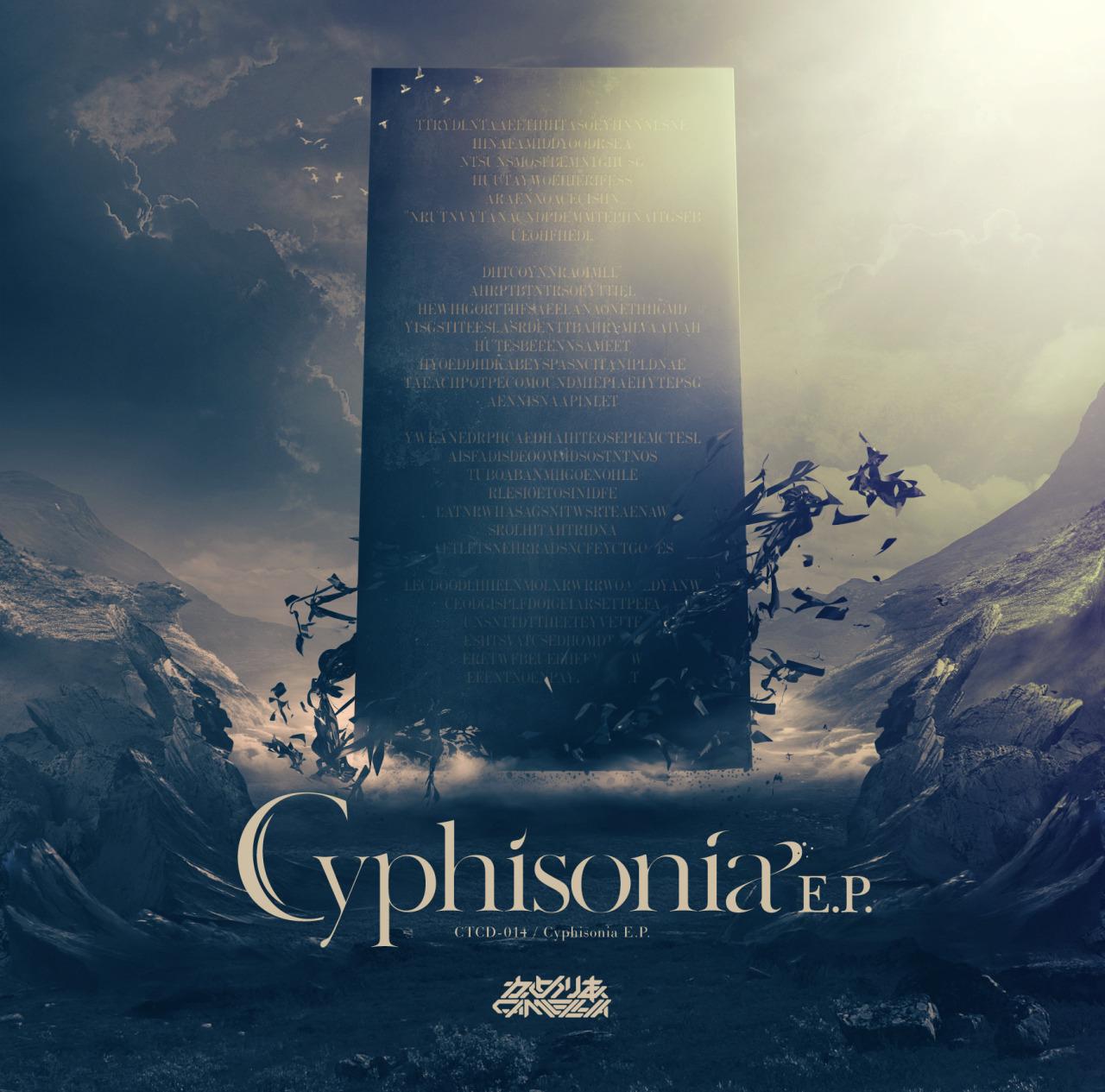 Cyphisonia E.P.