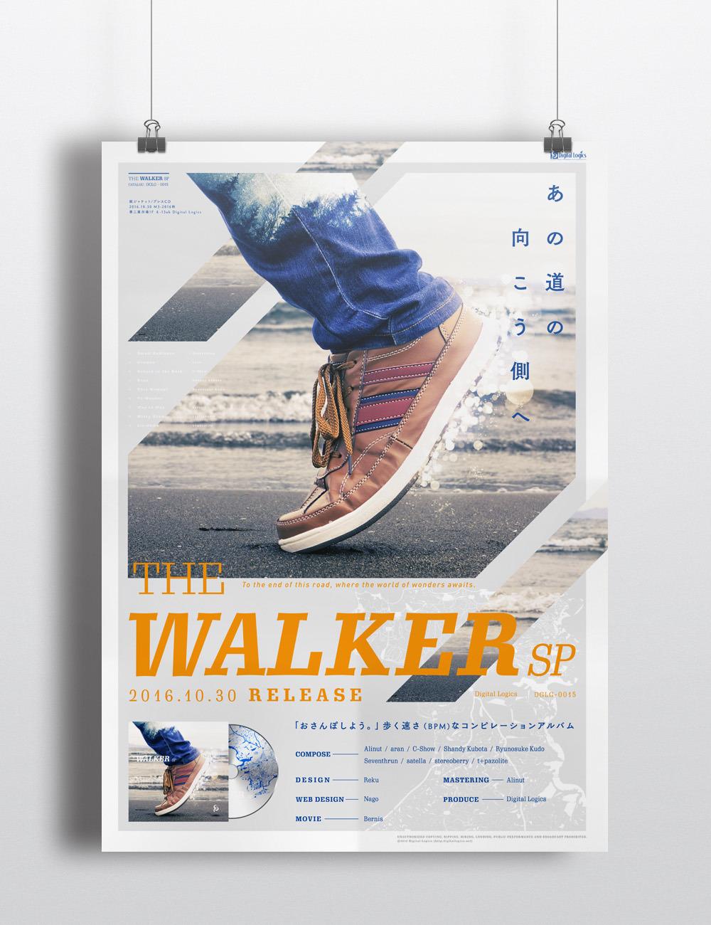 THE WALKER SP Poster