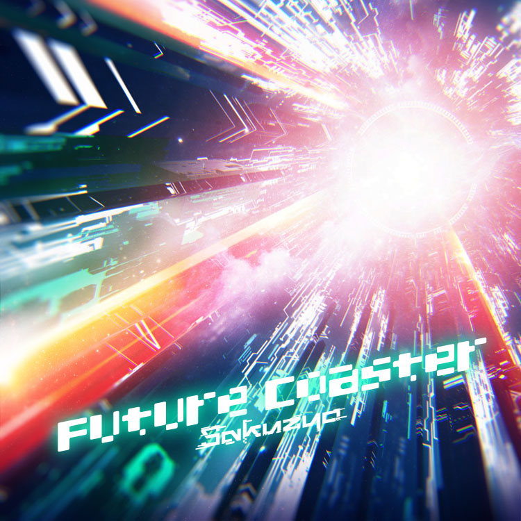 Future Coaster
