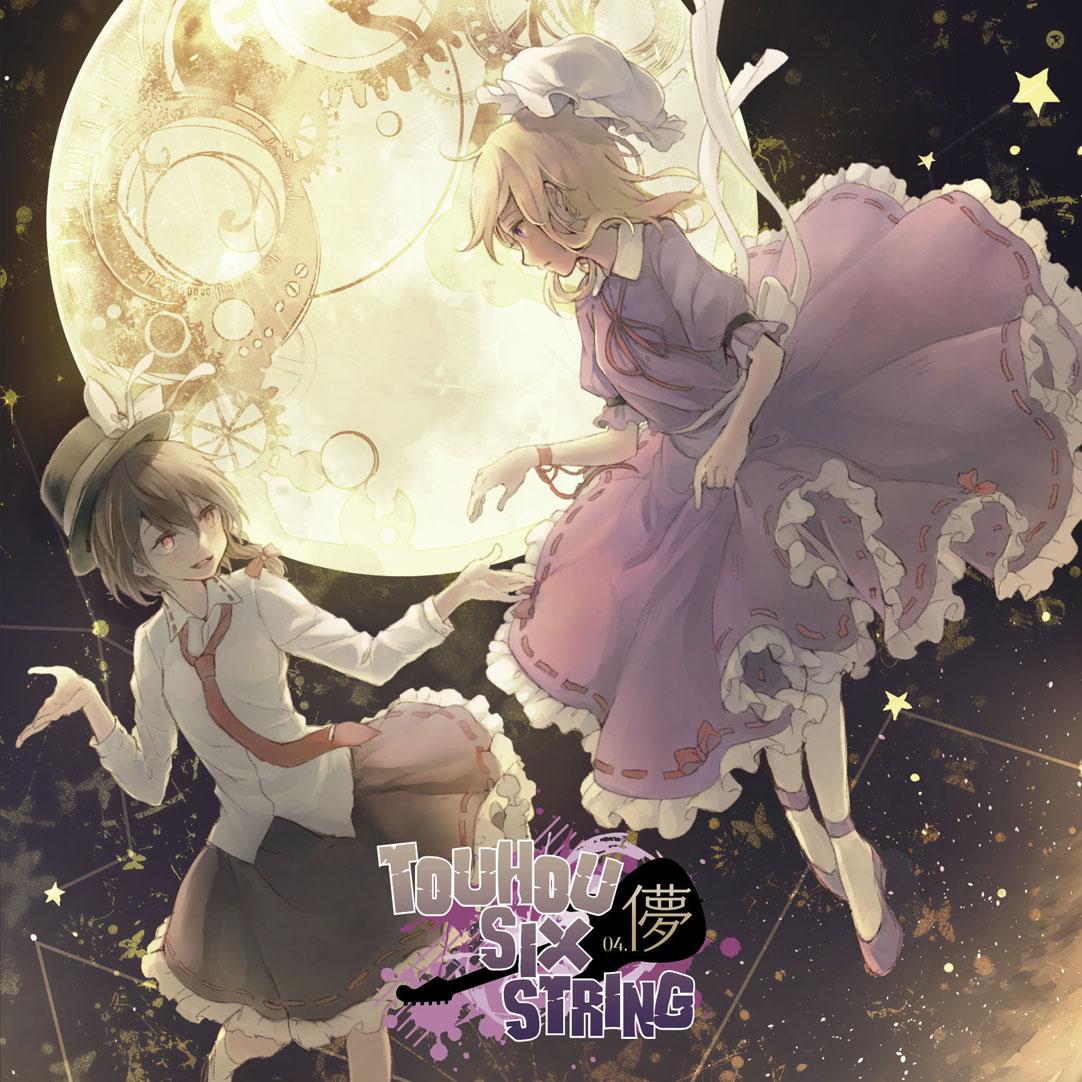 Touhou Six String 04.儚