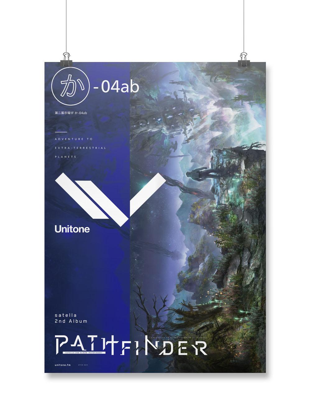 PATHFINDER ポスター