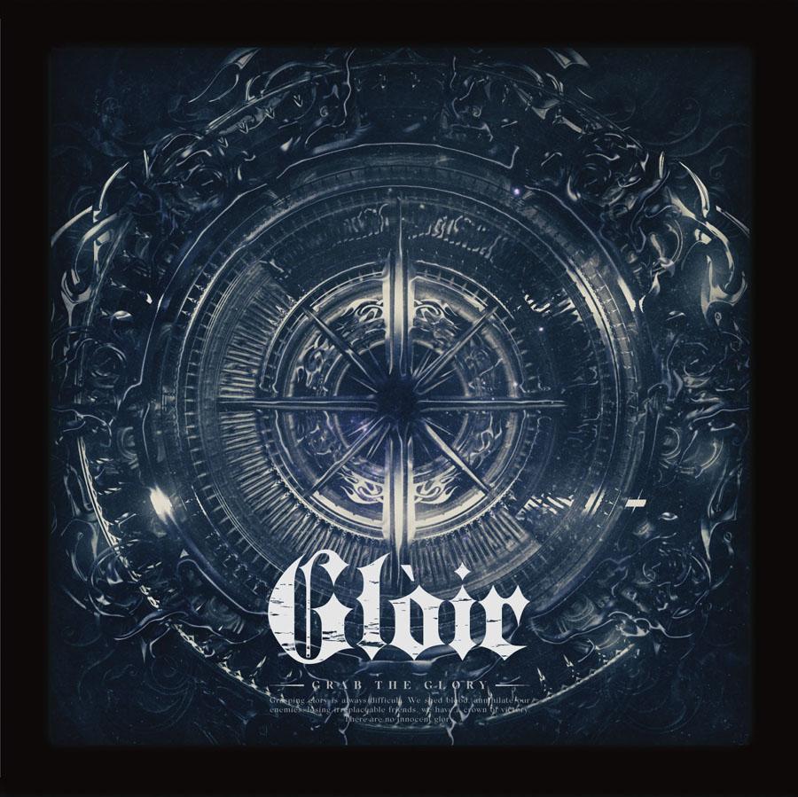 Glòir