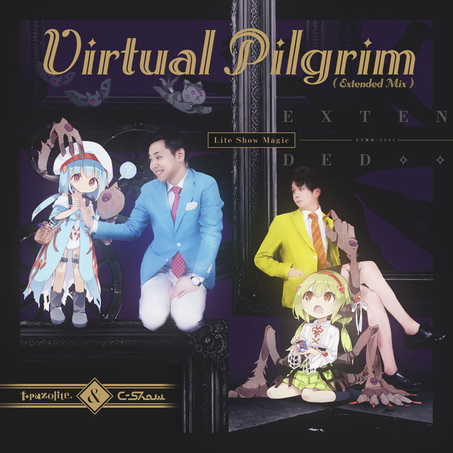 Virtual Pigrim (Extended Mix)