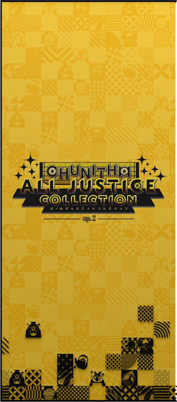 CHUNITHM ALL JUSTICE COLLECTION ep. I
