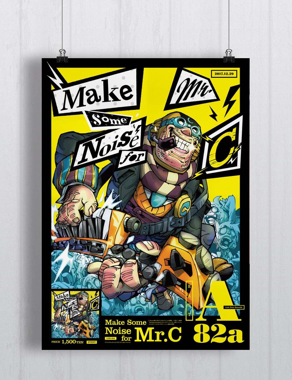 Make Some Noise for Mr.C ポスター