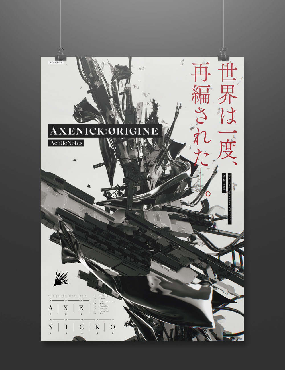 AXENICK:0 Poster