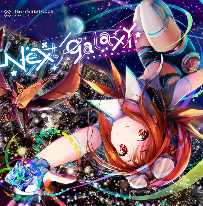 NextgalaxY