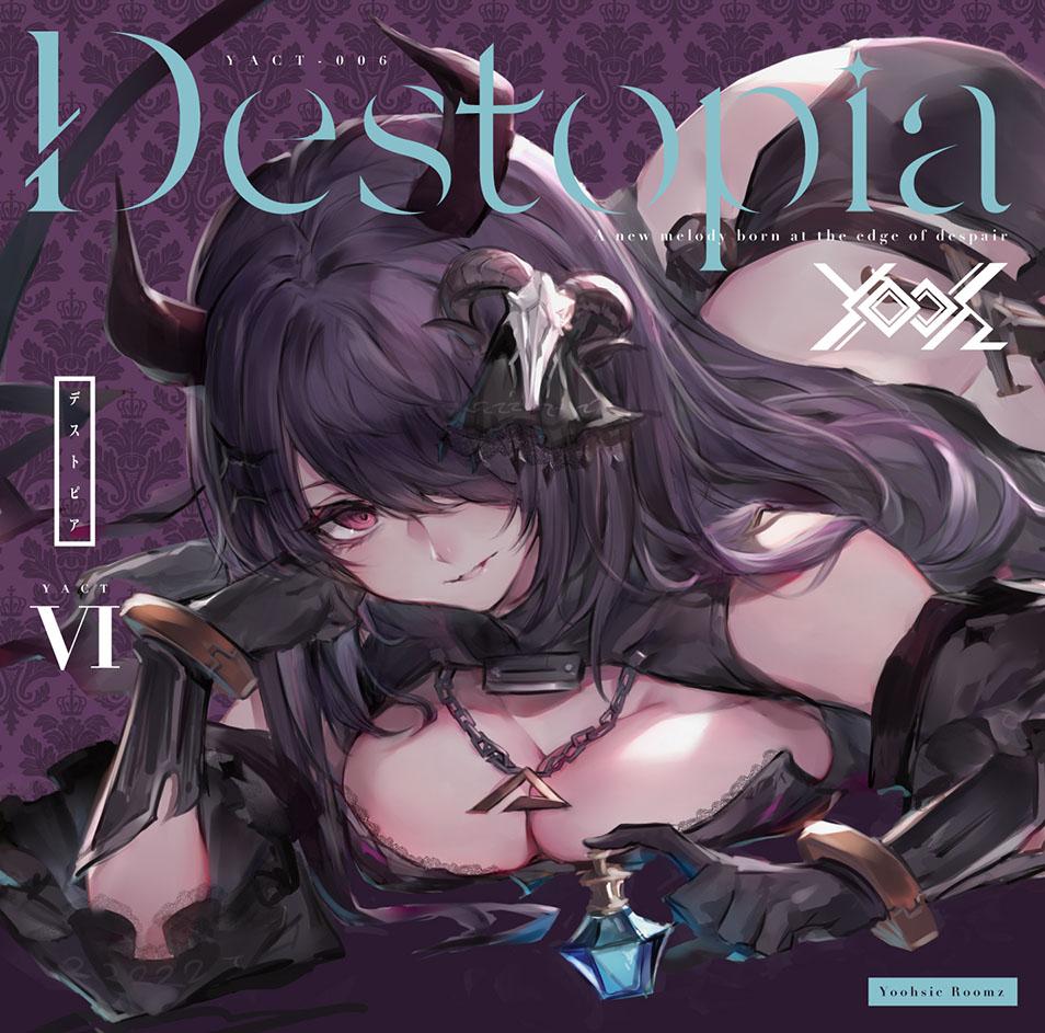Destopia