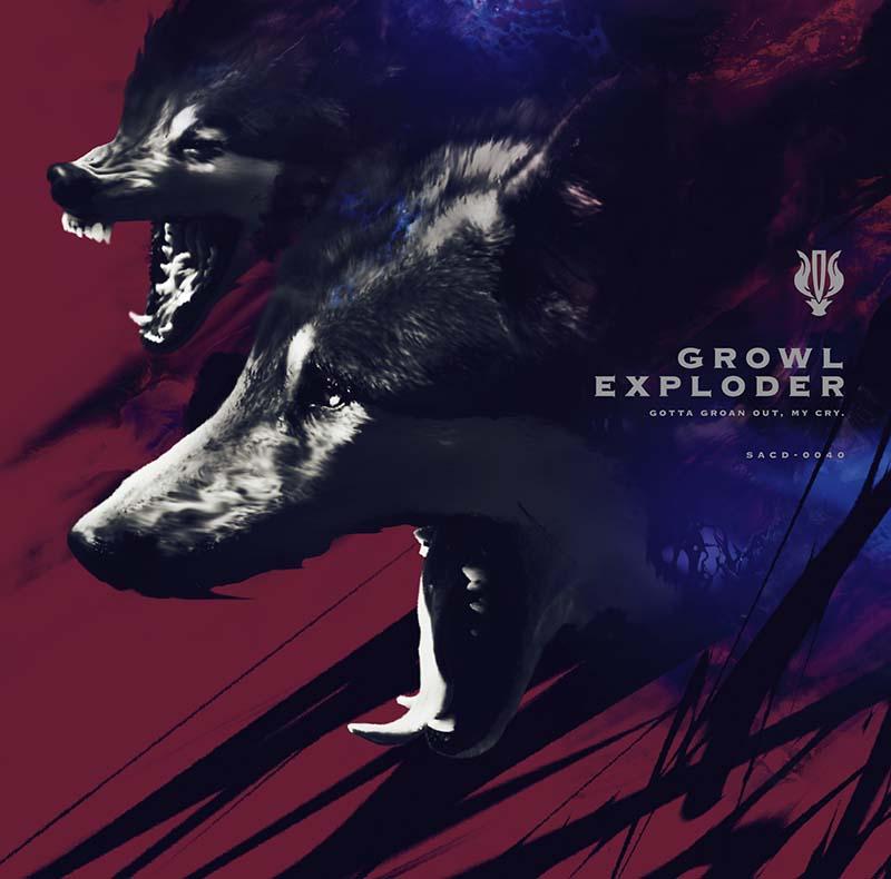 Growl Exploder