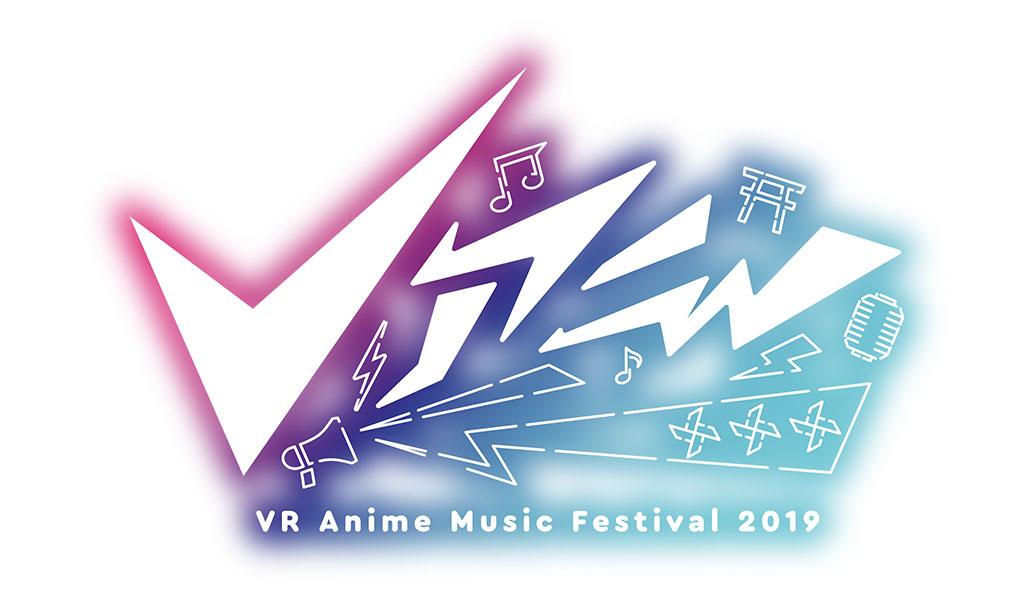 Vアニ -VR Anime Music Festival 2019-