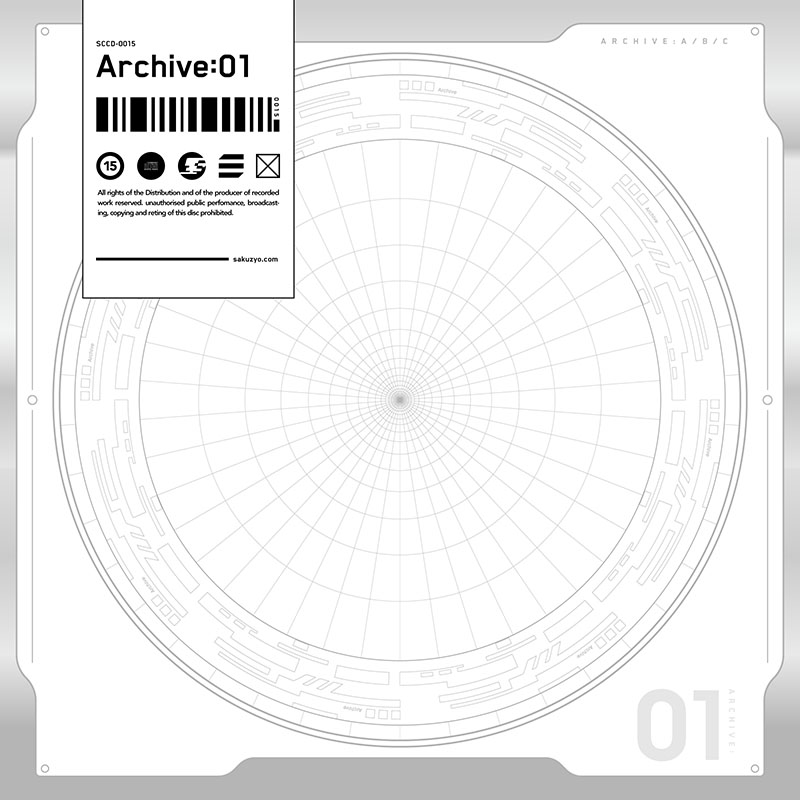 Archive:01