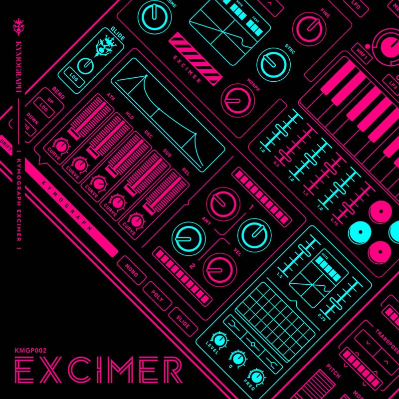 EXCIMER