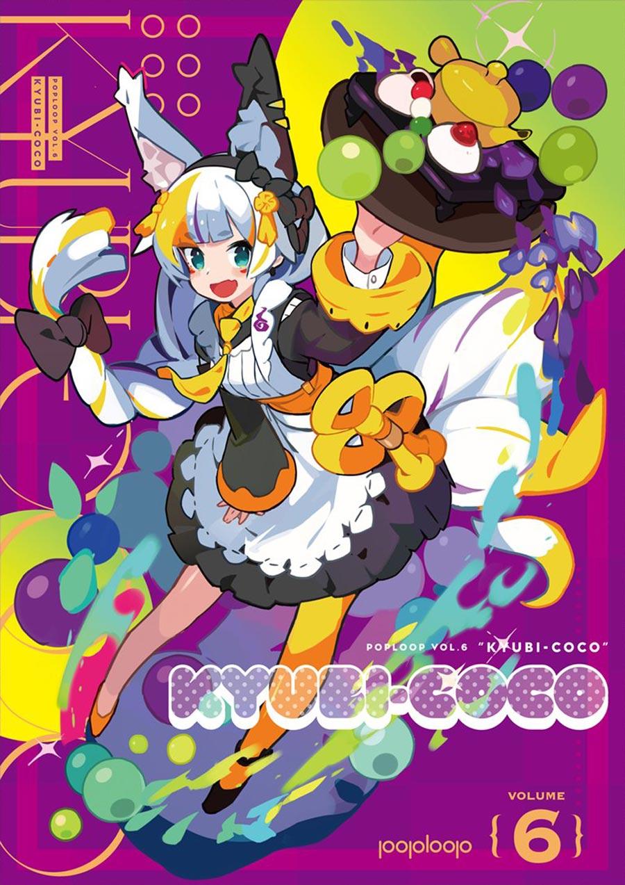 POPLOOP vol.6 KYUBI-COCO