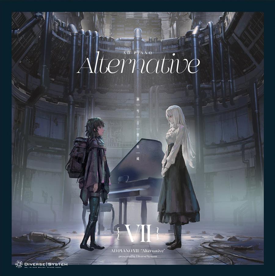 AD:PIANO VII  Alternative