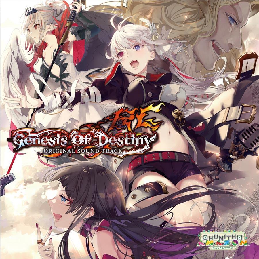 Genesis Of Destiny RC