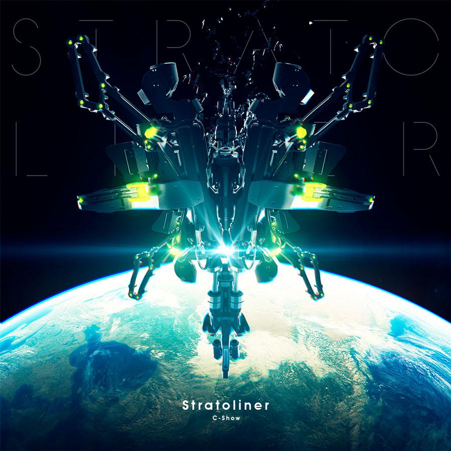 Stratoliner