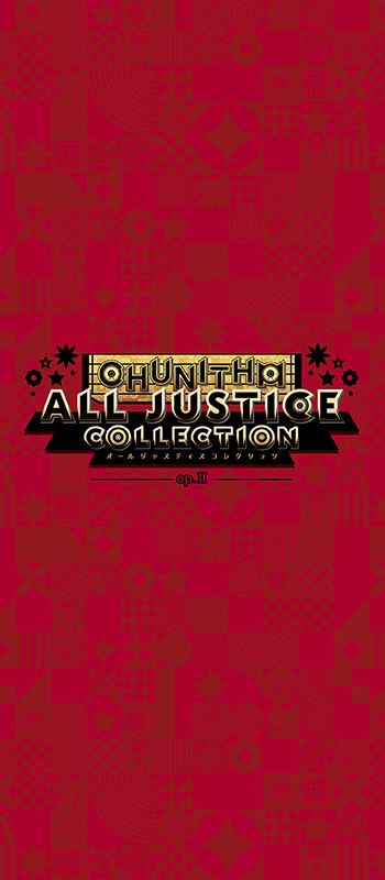CHUNITHM ALL JUSTICE COLLECTION ep. II