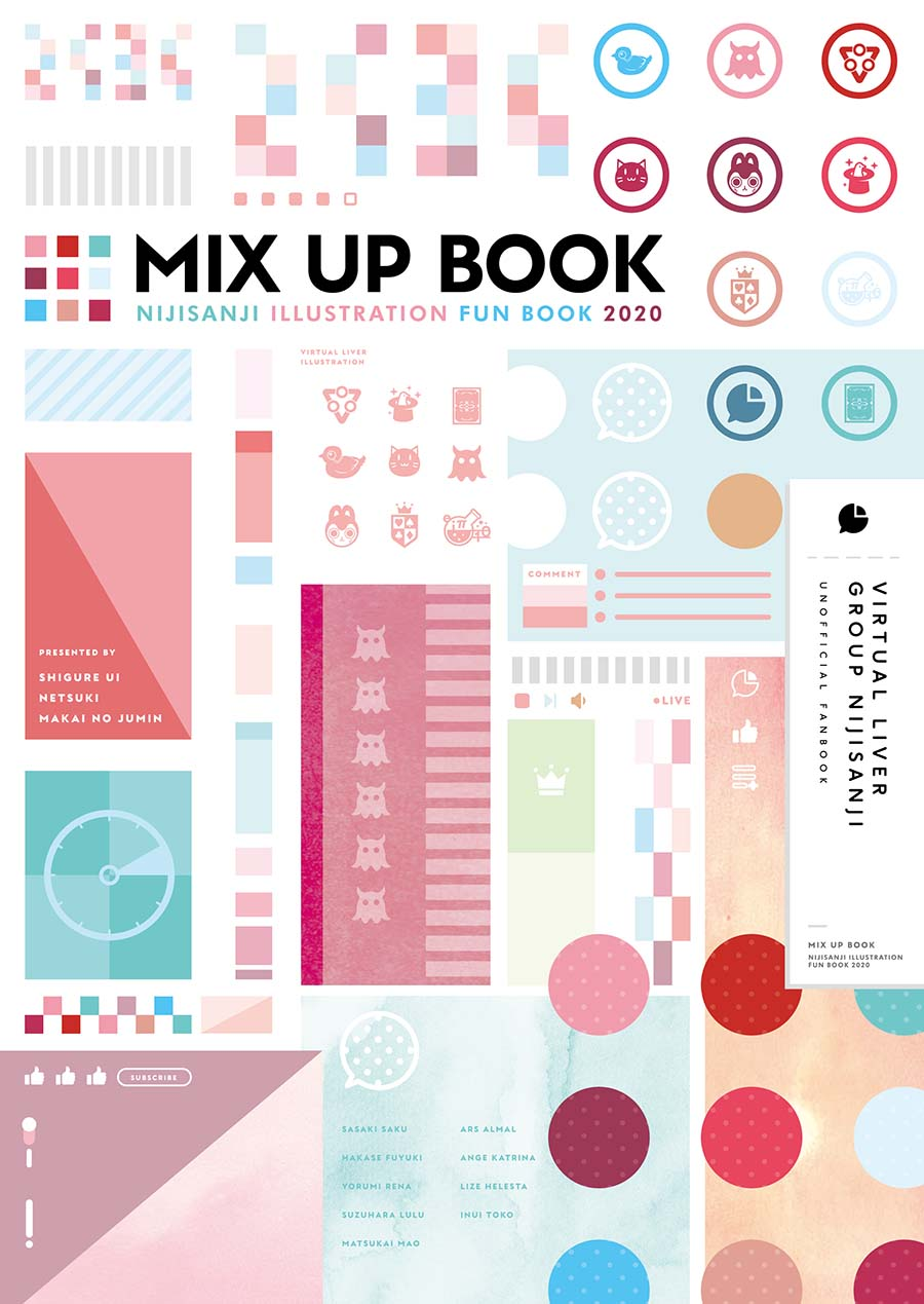 MIX UP BOOK